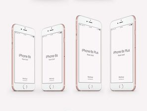 iPhone 6s rose red