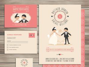 3 child funny wedding card vector